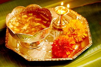 Ugadi - Ugadi Pachadi with New Year prayer puja tray