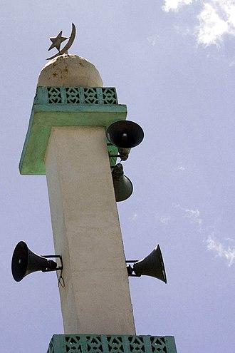 Kigamboni - Image: A Mosque in Kigamboni