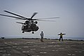 A U.S. Navy MH-53E Sea Dragon helicopter lands aboard the afloat forward staging base USS Ponce (AFSB(I) 15) in the Persian Gulf May 13, 2013, during International Mine Countermeasures Exercise (IMCMEX) 2013 130513-N-PX130-051.jpg