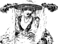 A collection of the dresses of different nations, antient and modern Fleuron T088921-7.png