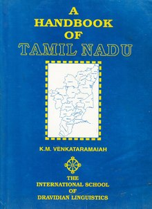 A hand book of Tamil Nadu.pdf