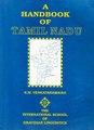 A hand book of Tamil Nadu.pdf