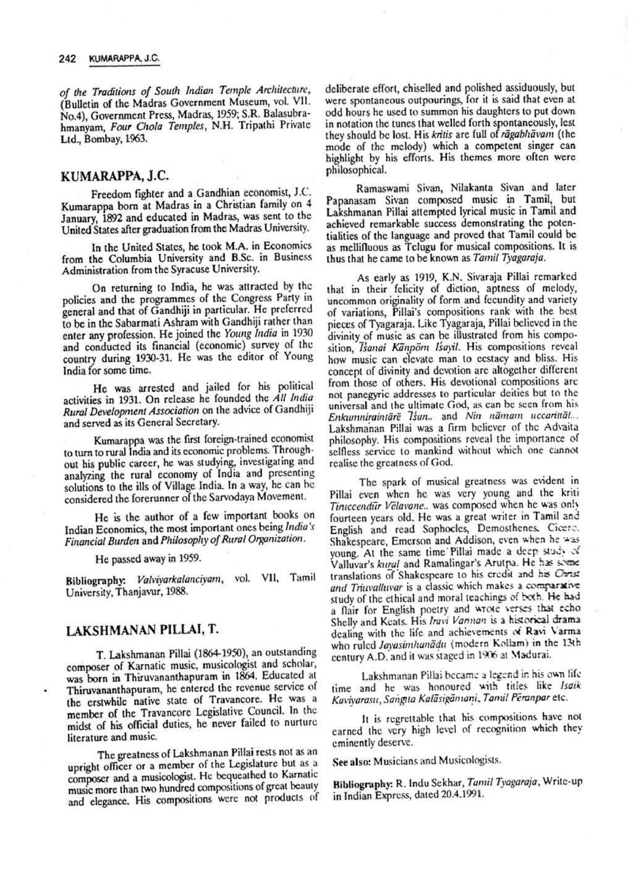 பக்கம்:A hand book of Tamil Nadu pdf/250