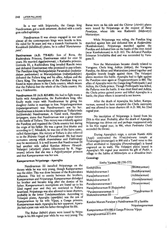 பக்கம்:A hand book of Tamil Nadu pdf/256