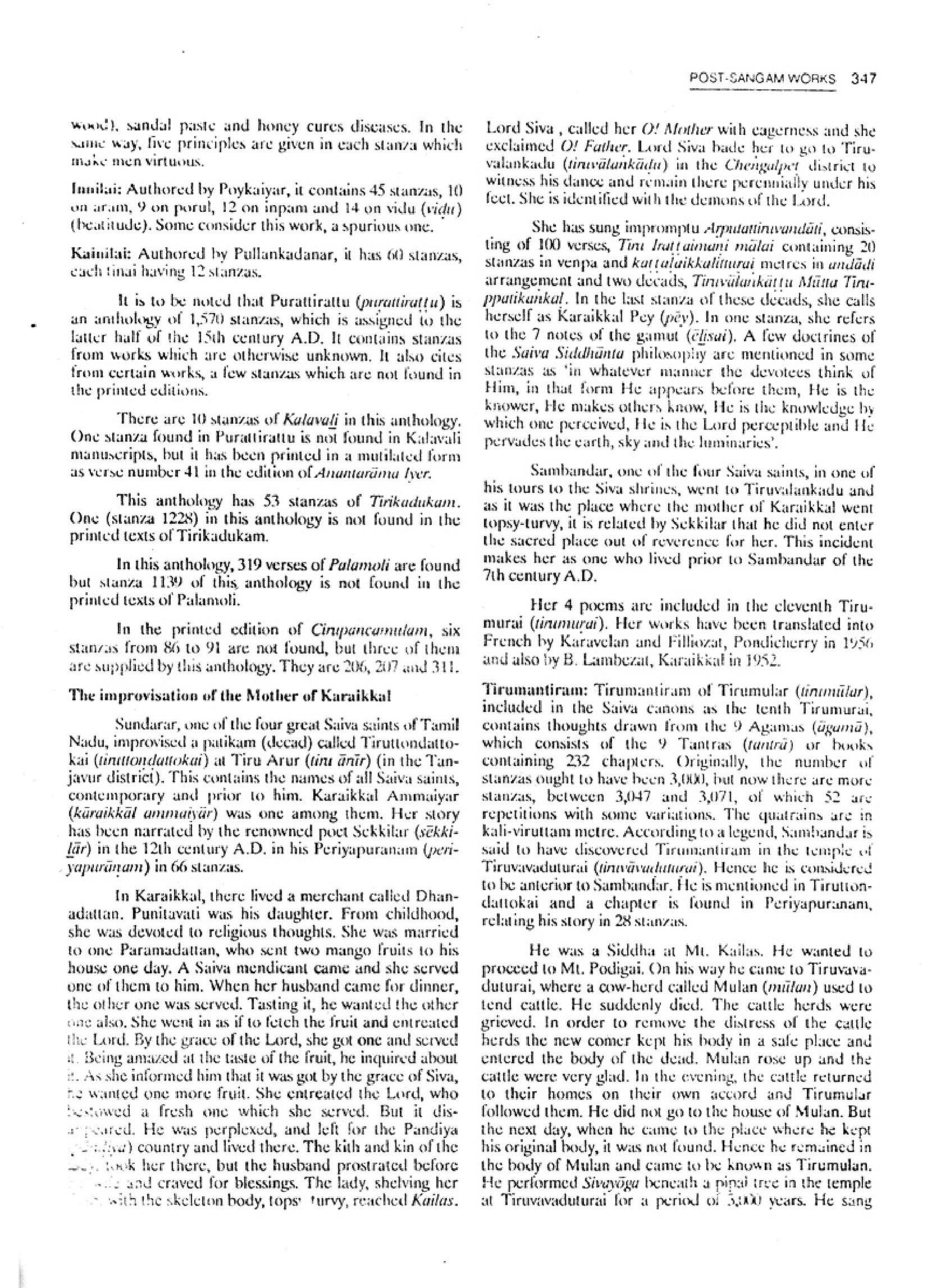 பக கம A Hand Book Of Tamil Nadu Pdf 353 வ க க ம லம