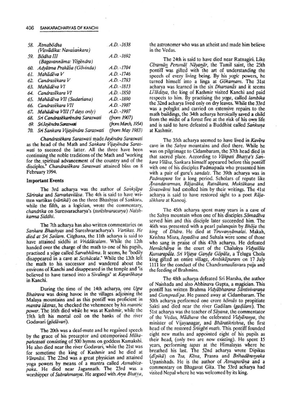 Upanishad In Tamil Pdf