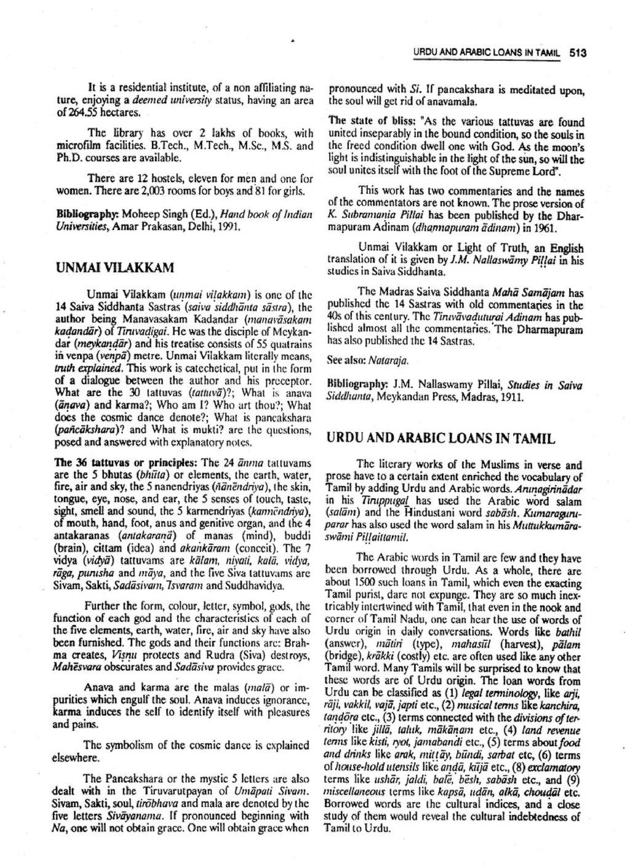 பக்கம்:A hand book of Tamil Nadu pdf/518