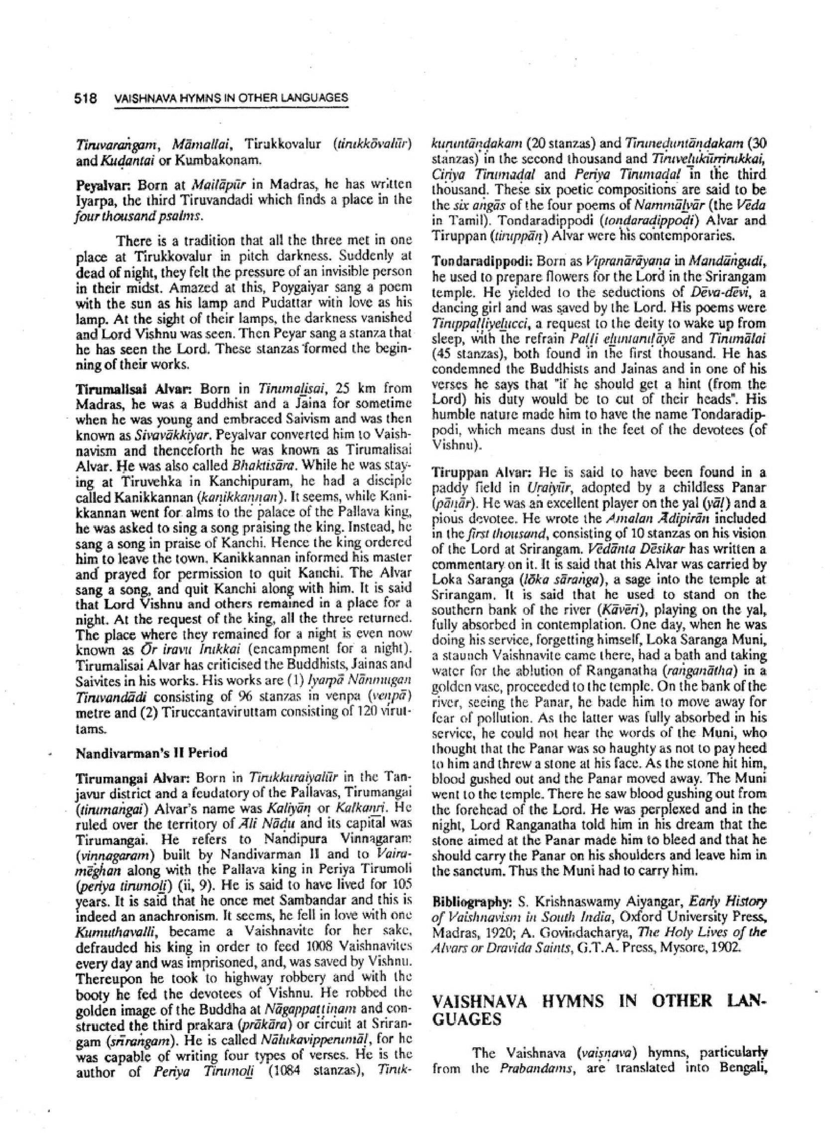 das kapital book in tamil pdf