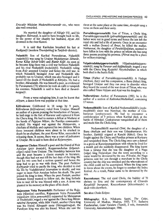 பக்கம்:A hand book of Tamil Nadu pdf/57