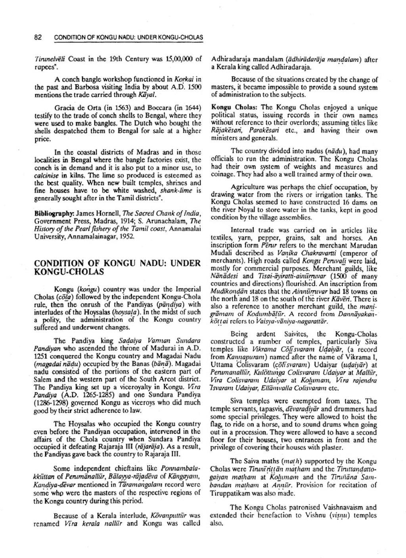 பக்கம்:A hand book of Tamil Nadu pdf/90 - விக்கிமூலம்