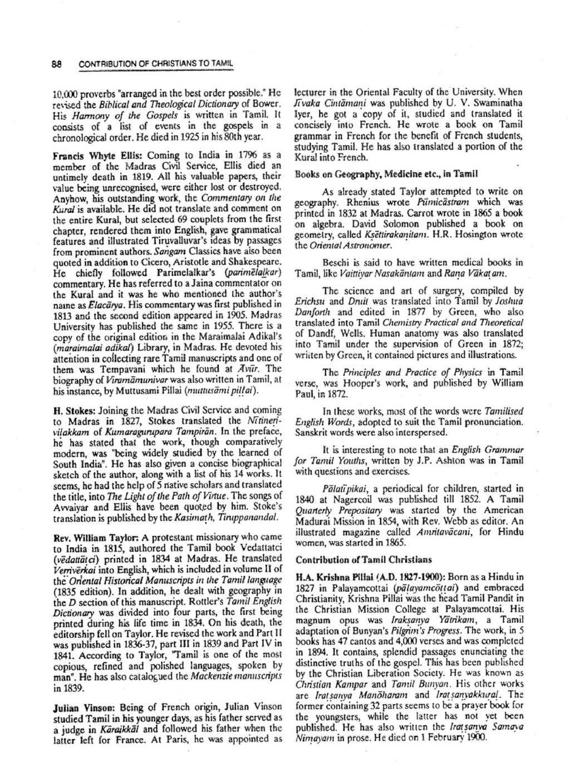 பக்கம்:A hand book of Tamil Nadu pdf/96 - விக்கிமூலம்