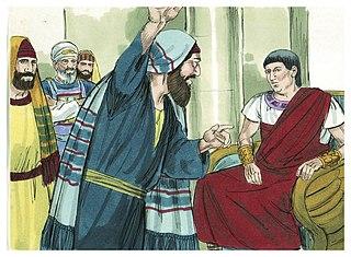 Tertullus Biblical character