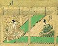 Adachi yasumori & takezaki suenaga.jpg