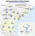 Administrative map of Andhra Pradesh with RTO codes for vehicle registration.png