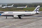 Aegean Airlines, SX-DVH, Airbus A320-232 (30233046216).jpg