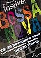 Affiche Officielle du Festival Bossa Nova en 2014.jpg