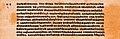 Agastya samhita, Pancharatra, Sanskrit, Devanagari lipi.jpg