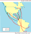 Air and Maritime Drug Trafficking Routes from South to North America-ar.png