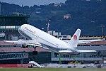 Airbus A320-214, Meridiana JP7622961.jpg