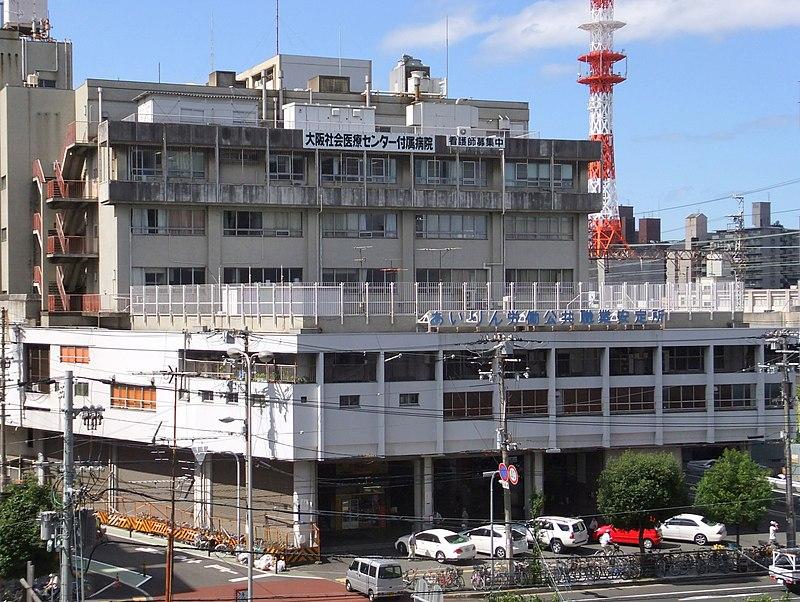 大阪社会医療センター付属病院