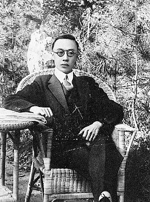 Puyi - Puyi as the Kangde Emperor, circa March 1934