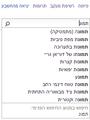Ajax wikipedia.PNG