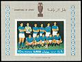 Ajman 1968-09-15 stamp - UEFA Euro 1968 champions.jpg