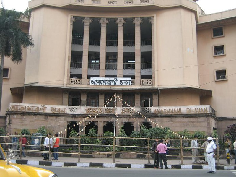 ಚಿತ್ರ:Akashvani (All India Radio)- Kolkata Center.jpg