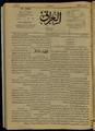 Al-Iraq, Number 235, March 8, 1921 WDL10331.pdf