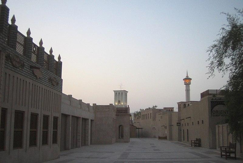 File:Al Bastakiya Dubai.jpg