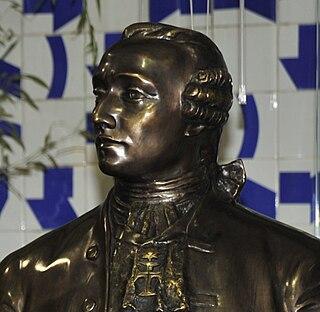 Alexandre de Gusmão Poretuguese diplomat