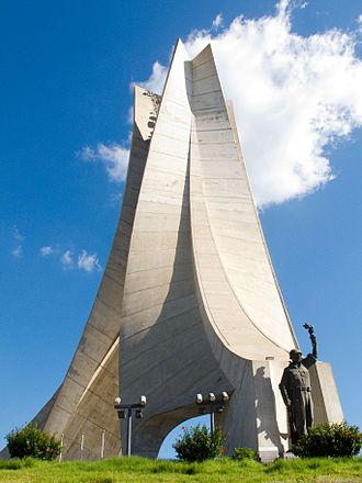 Martyrs' Memorial, Algiers - Image: Alger Memorial du Martyr IMG 1160