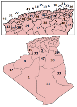 ولايات الجزائر 250px-Algeria_provinces_numbered2.png