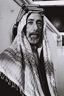 على بن حسين ويكيبيديا