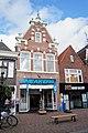 Alkmaar-Laat-134.jpg