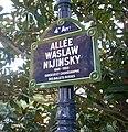 Allée Waslaw Nijinsky, Square de la tour Saint-Jacques, Paris 4.jpg