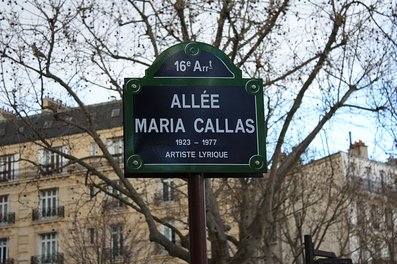 Fail:Allee Maria Callas, Paris 2009.jpg