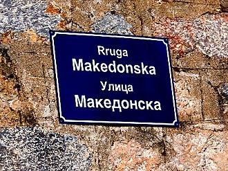 Pustec - Bilingual road sign in Pustec