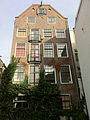 Amsterdam - Oude Waal 17 achterzijde.jpg