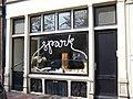 Amsterdam Oudeschans 8 doors.jpg