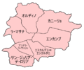 Andorra parishes japanese.png