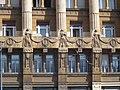 Anker-palota épületdíszei, jobb, 2017 Lipótváros.jpg