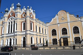 Satu Mare - Decebal Street and Talmud Torah Synagogue