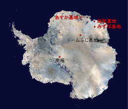 Antarctica base(Japan).png