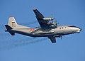 Antonov An-12BK (4322062712).jpg