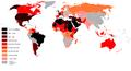 Arabs Diaspora (2008).png