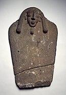 Aramaic. Lid of a Sarcophagus, ca. 664-332 B.C.E. Terracotta