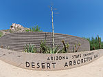 Arboretum at Arizona State University003.jpg