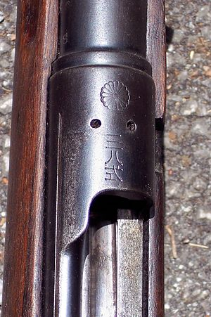 Arisaka - A Type 38 with its imperial seal intact