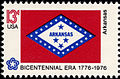 Arkansas Bicentennial 13c 1976 issue.jpg